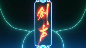 logosPV_001