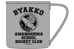 BYAKKOステンレスマグカップs