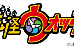 01_「妖怪ウォッチ」ロゴ