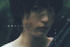 komatsu_tsujo_0710