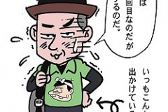 150917SHOSEN_nigaoe