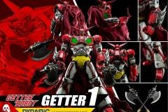 Getter1001