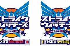 150207「みんデキ」ロゴ
