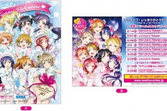 2_バレンタインカード