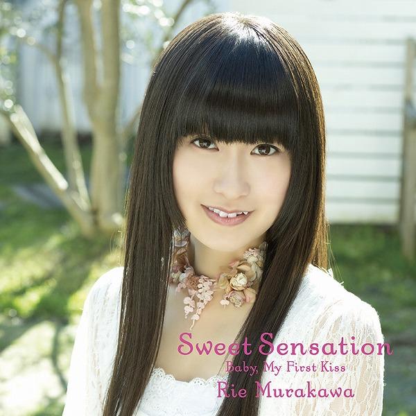 murakawarie_syokaiA