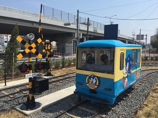 5_写真_セガソニック鉄道