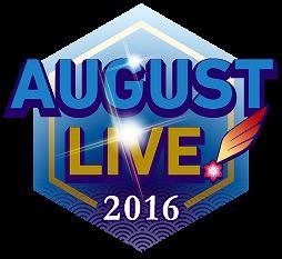 AugustLive!_logo