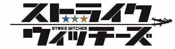 SW_logo_2008R