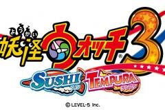 01_妖怪ウォッチ3_logo