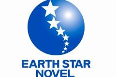 EARTH_STAR_NOVEL_logo_ol