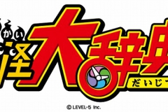 01_妖怪大辞典ロゴ