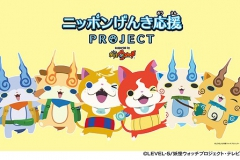 01_ニッポンげんき応援PROJECT