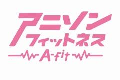 アニソンフィットネス_ロゴ
