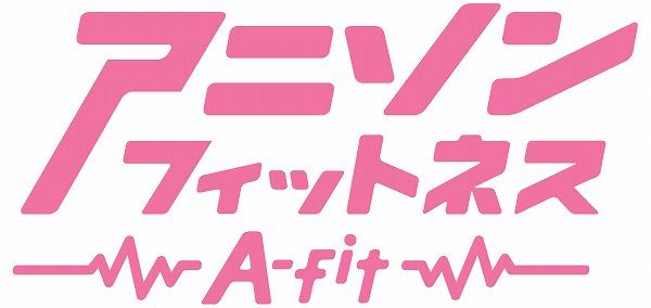 7_A-fit_logo