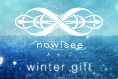 4_nowisee_winter gift_top