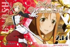 6_バレンタインカード