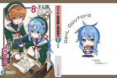 4_img_rokudenashi_novel8_cover