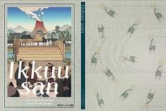 img_ikkusan_cover
