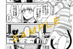 『あの娘にキスと白百合を』6巻_書泉・芳林堂書店限定イラストペーパー