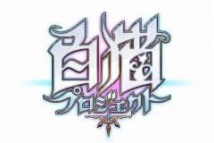 1_shironeko_logo