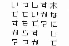 sukasuka_logo_