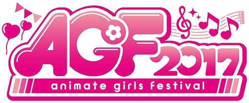 2_agf_logo
