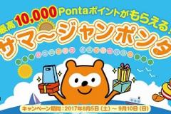 1_SummerCP_1100-400_96dpi