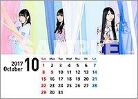 3_img_Trysail_fair