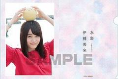 2_img_itomiku_file