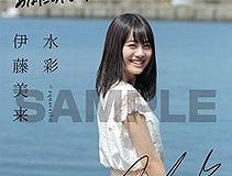 3_img_itomiku_bro