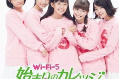 Wi-Fi-5_1st_single_JK