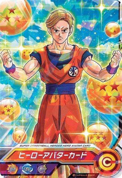 【氷川イラスト】SDBHヒーローアバターカード