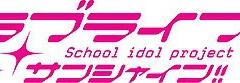 img_lls_logo