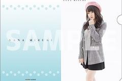 4_img_mizukinana_file