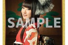 5_img_mizukinana_tape