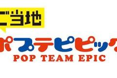 4_tshirt_gotouchipop_rogo_ol