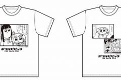 5_tshirt