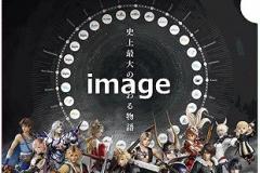 img_143673_2