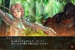 3_エイミ_ゲーム内画像