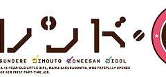 1_logo_blend-s