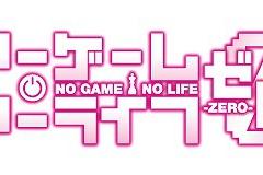 1_logo_nogame