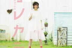 3_korekara_h1(限定盤)kei