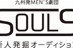 soul9