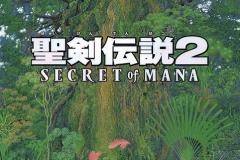 4_PS4_seiken2_Cover