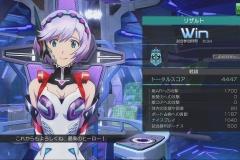 ゲーム内SS_04