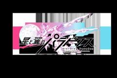 pdx_logo_RGB