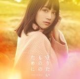 img_itomiku_JK