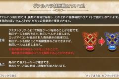 新イベント紹介2