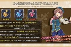 新イベント紹介3