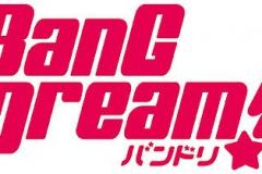 1_img_bangdream_logo